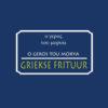 De Griekse Frituur